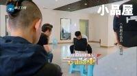 2016喜剧总动员第八集:宋小宝变牛郎爆笑耍贱