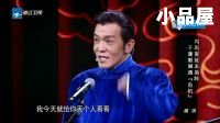 2016喜剧总动员 宋宁\李咏\于谦相声全集《谦哥正传》