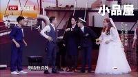 2016跨界喜剧王 蒋诗萌\白凯南\李云迪相声小品大全《海上钢琴师
