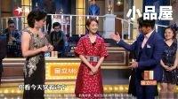 2016今夜百乐门 牟紫\林依晨相声小品大全《电视合集》