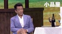 2016喜剧总动员 何欢\许君聪\郑恺\贾玲小品全集《海岛之恋》