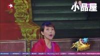 笑星闯地球2016:蔡少芬港普逼疯大张伟 20161203期