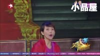 笑星闯地球 2016:蔡少芬港普逼疯大张伟 20161203期