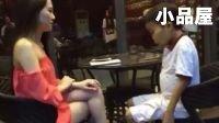 快手视频:陈山最新搞笑视频《说什么都是错》