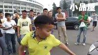 快手视频:陈山最新搞笑视频《碰瓷》