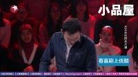 《笑星闯地球》第一季:潘斌龙自曝女神是贾玲 20170114期