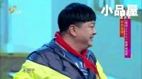 2017山东卫视春晚小品大全 洪剑涛\高亚麟\李彬小品全集《同学》