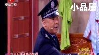 2017安徽卫视春晚小品大全 张海燕\孙涛小品搞笑大全《面子》