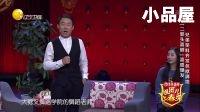 2017《组团儿上春晚》第三季:蔡明战队喜获本季冠军 20170126期