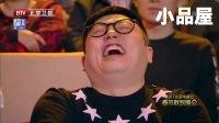 2017北京春晚 赵家班田娃(杨冰)杨树林\丫蛋小品全集《幸福快递