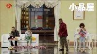 2017江苏春晚小品 韩兆\杨蕾\潘阳\潘长江小品全集《照亮全家福》