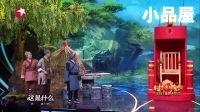 2017东方春晚金沙网址 王博\李欢欢\张春丰\潘长江金沙网址全集《飞天梦》