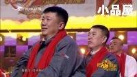 2017春晚小品大全 刘亮白鸽最新小品《代言》