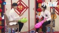 2017王牌对王牌 TFBOYS王俊凯、王源和易烊千玺搞笑《啷个里个啷