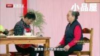 2017元宵春晚小品大全 李明启\孙涛\邵峰小品搞笑大全《过年啦》