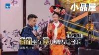 2017刘晓庆\杨迪蔡少芬\王祖蓝\吴宗宪小品搞笑大全《王牌茶话会2