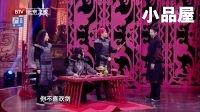 2017最新小品 郑鑫\赵千敬\霍尊\杨树林(杨冰)小品全集《左右为难
