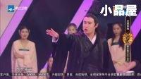 2017王牌对王牌 贾玲\小沈阳小品全集《三生三世十里桃花番外篇》