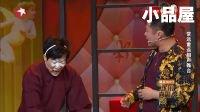 2017欢乐喜剧人 常宝华\魏翔\沈腾\常远金沙网址全集《喜剧之路》