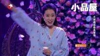 欢乐喜剧人第三季总决赛第12期:憨豆来袭,宋小宝助文松夺冠