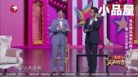 2017笑声传奇 王成思\王志君\冷旭阳\常远小品全集《说句心里话》