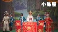 河南豫剧大全:《洪先礼唱腔精选》