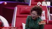 2017笑声传奇 赵家班周云鹏金沙网址全集《谁是大英雄》