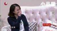 2017笑声传奇 赵家班张小伟\程野小品全集《大程子进城》