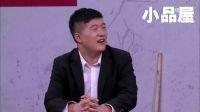 2017孙仲秋\源田\许玉龙\孙媛媛\赵千惠最新小品大全《面子面馆》