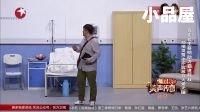 2017笑声传奇 李建华\郭亮\郭阳\贾冰\蔡明小品全集《永远璀璨》