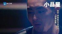 2017开心剧乐部 朱天福\吴京\刘奕君\潘斌龙小品全集《战狼故事》