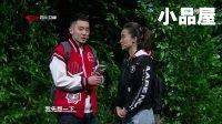 2017喜剧班的春天 朱天福\张小斐小品全集《求你别帮忙》