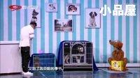 2017喜剧班的春天 萧鸿鹏\龙八\张娜\杜琛小品大全《宠物翻译器》