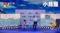 2017跨界喜剧王 邓紫棋小品搞笑大全《失恋博物馆》