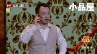 2017跨界喜剧王 耿哲\罗纤予小品搞笑大全《我为歌剧王》