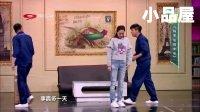 20170827期喜剧班的春天 朱天福\张小斐小品全集《前男友前女友》