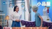 2017开心剧乐部 孙茜\汪晴\何欢\张小斐小品全集《单身女人》