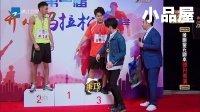 2017开心剧乐部第一季:侯明昊打篮球花