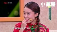 2017喜剧班的春天 朱天福\蒋诗萌\张小斐小品全集《我的奇葩表姐