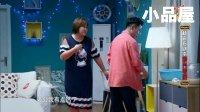 杨迪 贾玲千亿国际文娱手机官网《生存开辟录》2017开心剧乐部