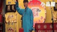 《山西家书》高清_2017.10.13 德云书场湖广会馆《山西家书》樊泉林