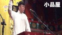 2017.10.20 德云书场湖广会馆《薛家将-二薛相会》李昊洋_德云社