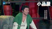 20171118喜剧总动员 郭子歆\翟天临\潘斌龙小品全集《村界线》