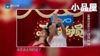 20171125期 喜剧总动员第二季:第5期:沈腾宋小宝尬演琼瑶戏