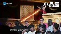 20171202喜剧总动员 秦海璐\王宁开心麻花小品全集《超人夫妇》
