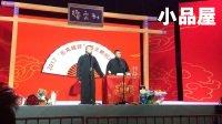 2017.11.25岳云鹏岳来越好合肥站 孙越\岳云鹏相声全集《学歌曲》