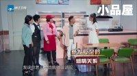 20171216喜剧总动员 吴君如\秦岚\宋小宝小品搞笑大全《甜蜜蜜》