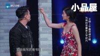 20171216期喜剧总动员 王琳\卜宇鑫小品搞笑大全《被遗忘的时光》