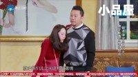 20171223期喜剧总动员 郭涛\鄂博\贾冰小品全集《别误会》