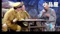 2017最新小品搞笑大全 黄渤即兴表演小品《接头》